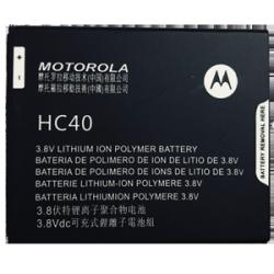 bateria MotorolaHC40
