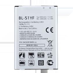 bateria LGBL-51YH
