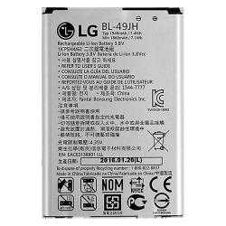 bateria LGBL-49JH