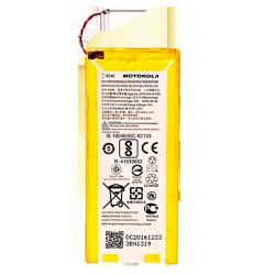 bateria MotorolaHG40