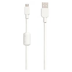 cable CelularyamicroUSB