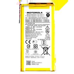 bateriaMotorolaHZ40 para Lanix  M5
