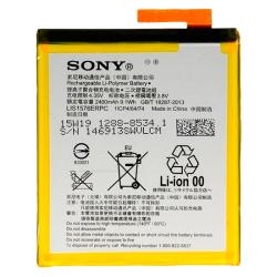 bateria SonyLIS1576ERPC