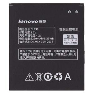 bateria lenovoBL198