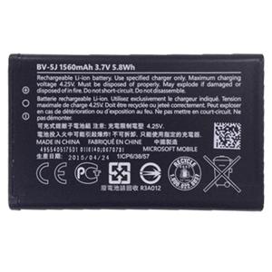 bateria NokiaBV-5J