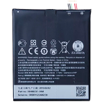 bateria HTCBopkx100
