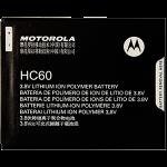 bateria MotorolaHC60