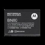 bateria MotorolaBN80